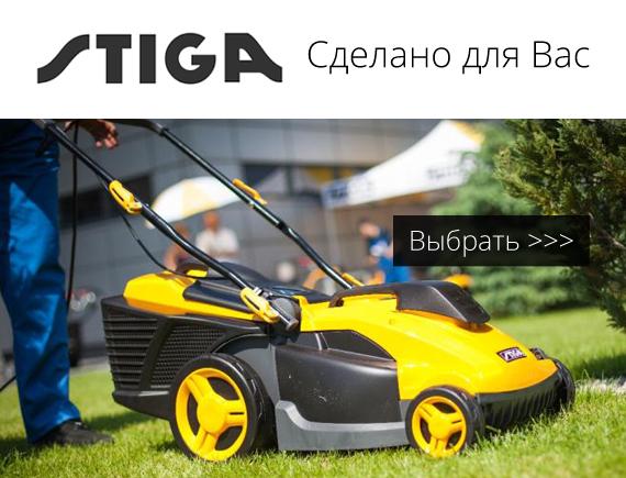 Полный каталог моделей газонокосилок STIGA