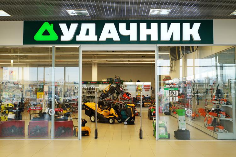 Магазин «Удачник» в ТЦ «Боро» (Минский р-н, д. Боровая 7А)