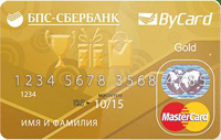 "Кобрендинговая дисконтная карта ""ByCard"""