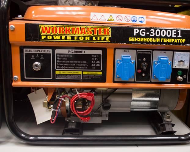 generator_workmaster